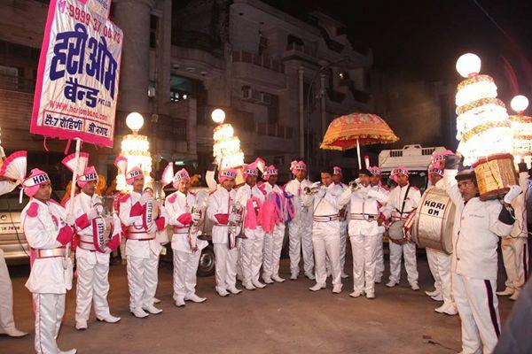 Hari Om Band1