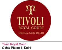 Tivoli Royal Court
